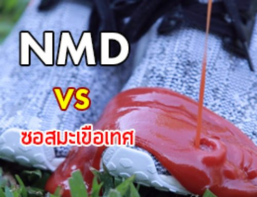 "ADIDAS NMD ""Tri-Color"" VS KETCHUP !!"